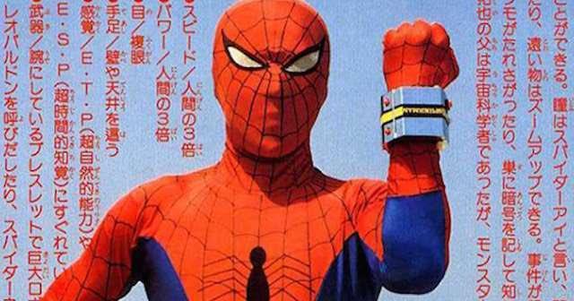 善良な一般市民をMCU沼へ引きずり込む男!Marvel's Spider-Man