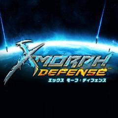 タワーディフェンスと全方位シューティングが奇跡の融合!?X-Morph:Defense