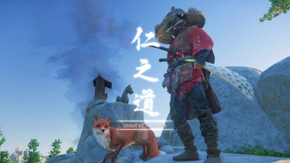 【7/27トロコンして追記】オープンワールドゲームの最高傑作!Ghost of Tsushima