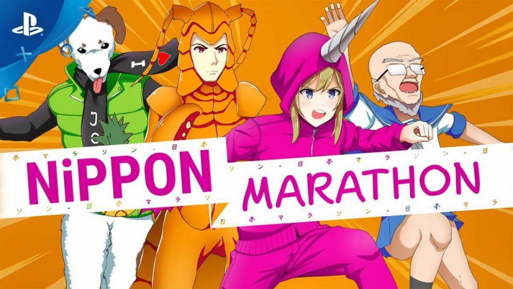 使い捨てパーティゲーム感覚で30分ぐらいは家族と楽しめるクソゲー!ニッポンマラソン
