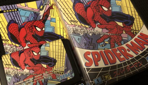 排水溝のドブネズミにすら苦戦する男!セガ スパイダーマン