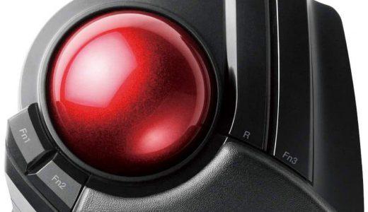 間違いなく異端だが慣れると手放せない!エレコム トラックボールマウス ワイヤレス(大玉 8ボタン+チルト左右2ボタン)