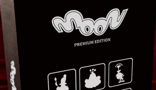 【悲報】 moon PREMIUM EDITION、Amazonで50%OFFの投げ売りへ