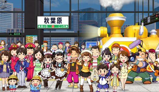 陣内智則とコラボしたコント動画のクオリティが高くて面白い!桃太郎電鉄 ~昭和 平成 令和も定番!