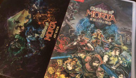 美麗なドット絵と、骨太なディアブロ風アクションの両立!Chidren of MORTA(チルドレン・オブ・モルタ)~家族の絆の物語~