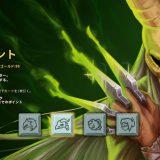 【クリア後レビュー】カードゲームがローグライクになって何故面白い!?Slay the Spire(スレイ ザ スパイア)