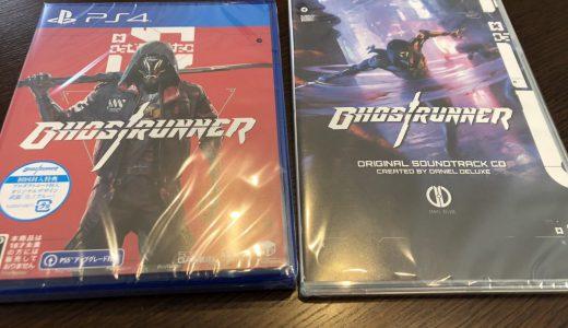 Ghostrunner50%OFFや、IGNで『ゲーム音楽ディスクガイド』執筆陣による新連載など、2021年2月17日~2月21日の気になったゲームネタ!