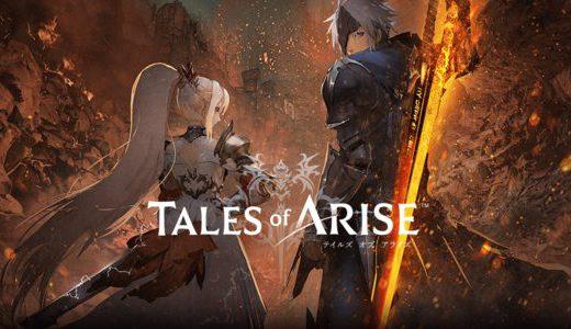 『テイルズ オブ アライズ』9月9日発売決定や、コットン リブート! 限定版が40%OFFで投げ売り開始など、2021年4月19日~4月22日の気になったゲームネタ!