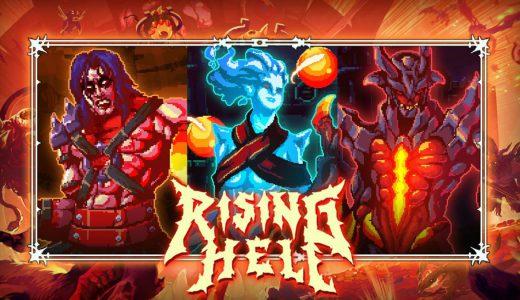 RISING HELL(ライジングヘル)【レビュー/感想】地獄をベースにローグライクで割ってヘビメタを添えれば出来上がり。それがライジングヘル。
