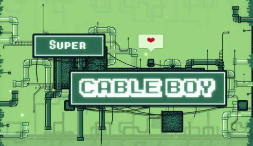 Super Cable Boy (スーパー・ケーブル・ボーイ)【レビュー/評価】センシティブな操作系と高難易度ステージが癖になる