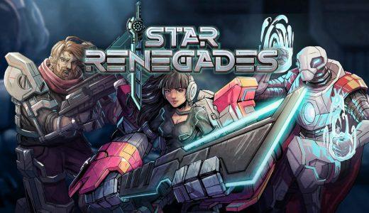 Star Renegades(スターレネゲード)【レビュー/感想】JRPG風にアレンジされたローグライク×高難易度なタイムライン管理という、新感覚コマンド式RPG!