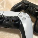 【無償&爆速】PS5のDualSense(デュアルセンス)が故障!修理に出した結果、僅か2日で交換対応して貰えた話