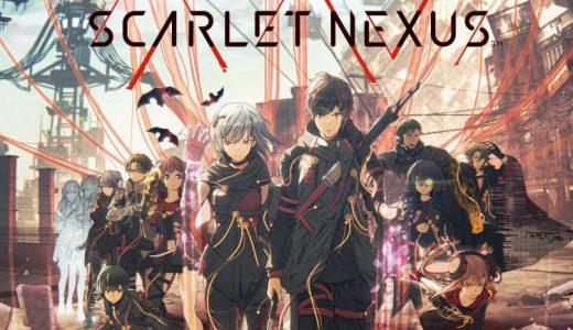 SCARLET NEXUS(スカーレットネクサス)【レビュー/評価】アニメ調アクションの最高峰であり、メディアミックス和ゲーの限界