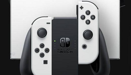 「Nintendo Switch(有機ELモデル)」 10月8日(金)発売決定や、『ゼルダ時オカ』を使用した『マリオストーリー』の世界最速クリアなど、2021年6月29日~7月6日の気になったゲームネタ!
