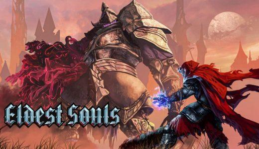 Eldest Souls(エルデストソウル)【レビュー/評価】全ての戦闘狂に捧ぐ、漫画『ベルセルク』リスペクトの超高難易度2Dアクションゲーム