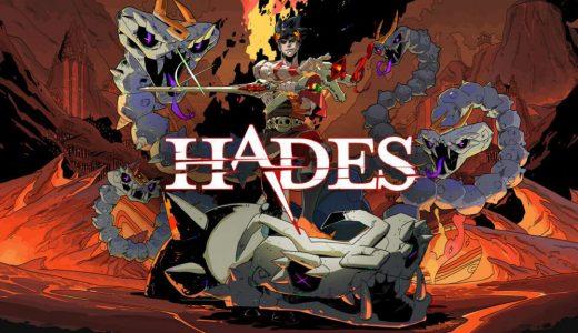 HADES(ハデス)【レビュー/評価】前評判で期待値が高まり過ぎた感が否めないが、それを差し引いても尚、名作には間違いない