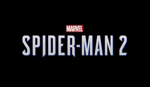 スパイダーマン新作「Marvel's Spider-Man 2」発表や、ヨコオタロウ氏の非ソシャゲ新作「Voice of Cards ドラゴンの島」発表など、2021年9月4日~9月10日の気になったゲームネタ!