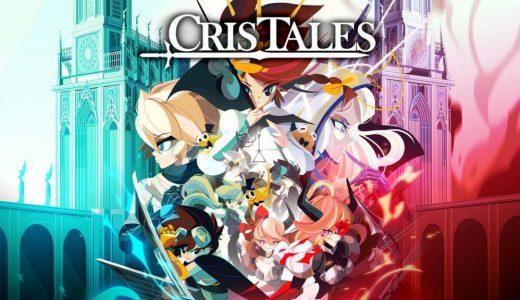 Cris Tales(クリステイルズ)【レビュー/評価】JRPG愛の詰まった作品だが、愛だけではゲームは面白くならないという現実を見た