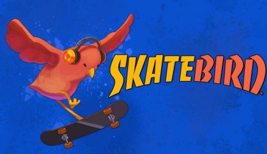 SkateBIRD(スケートバード)【レビュー/評価】可愛さに騙されて手を出すと、スパルタなチュートリアルで心が折れる